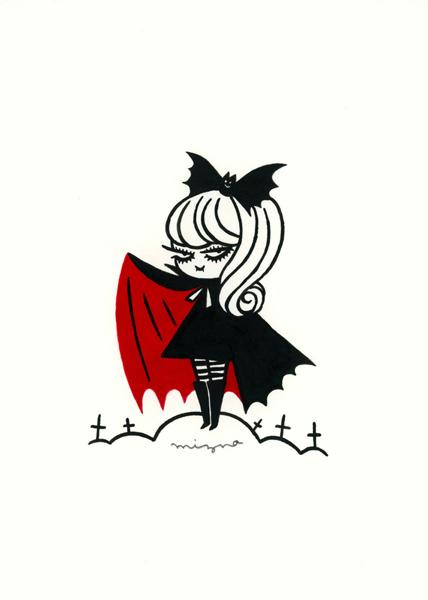 Dracula's-Daughter