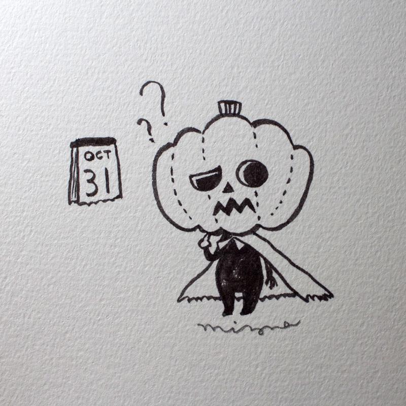 Day18: Dumbest Pumpkin
