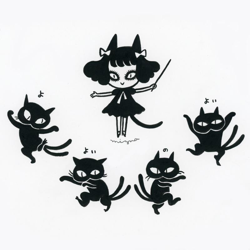 Day25: Black cat