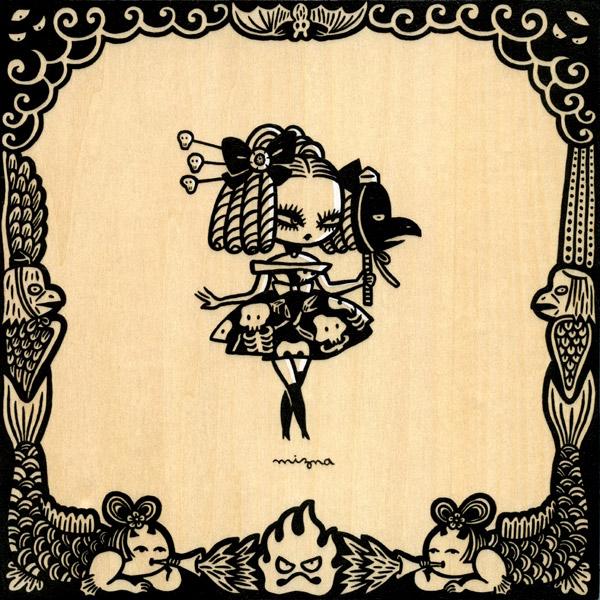 Yokai Queen